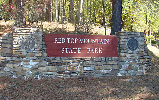 Red Top Mountain Park