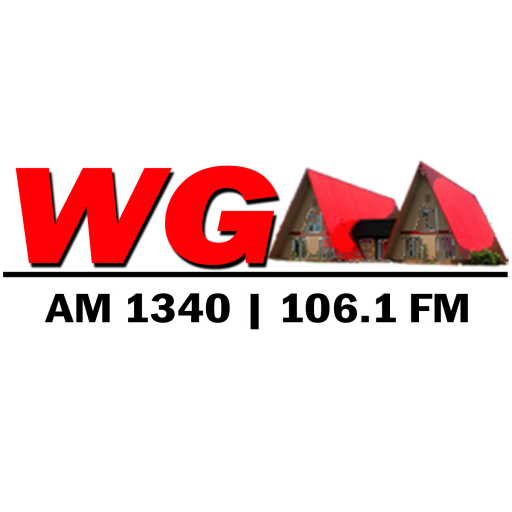 cropped-WGAA-New-Logo-1200×1200.png